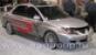 Дефлектор капота темный Mitsubishi Lancer (2003-2007)