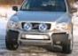 Передняя защита низкая А-дуга Volvo XC90 d60  (Метек). Артикул 8