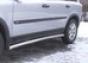 Пороги труба d76 Volvo XC90 (нерж.)  (Метек). Артикул 838060