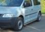 Боковая защита труба d60 Volkswagen Caddy 2004- (нерж.) (Метек).