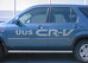 Боковая защита d60 Honda CR-V (2002) (нерж.)  (Метек). Артикул 8
