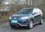 Передняя защита d60-42 Chevrolet Captiva  (Метек). Артикул 80046