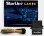CAN модуль StarLine CAN F5 V200