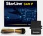 Адаптер CAN-шины StarLine F5 V100