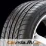 Шина Dunlop SP Sport MAXX 255/30 R20 Z  Лето